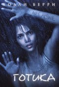 Gothika - wallpapers.