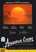 Apocalypse Now - wallpapers.