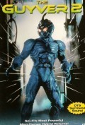 Guyver: Dark Hero - wallpapers.