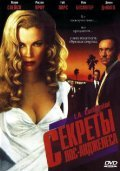 L.A. Confidential - wallpapers.