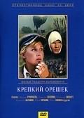 Krepkiy oreshek - wallpapers.