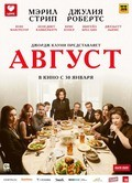 August: Osage County pictures.