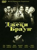 Jackie Brown - wallpapers.
