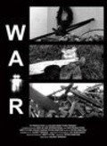 War pictures.