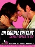 Un couple epatant - wallpapers.