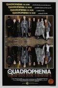 Quadrophenia - wallpapers.