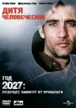 Children of Men - wallpapers.