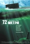 72 metra pictures.
