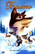 Balto pictures.