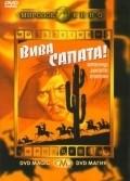 Viva Zapata! pictures.