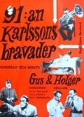 91:an Karlssons bravader pictures.