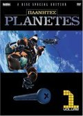 Planetes pictures.