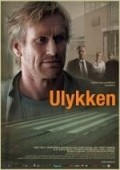 Ulykken pictures.