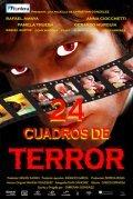 24 cuadros de terror - wallpapers.