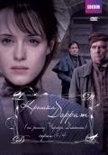 Little Dorrit - wallpapers.