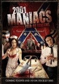 2001 Maniacs: Field of Screams - wallpapers.