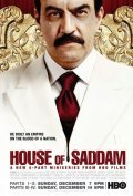 House of Saddam - wallpapers.