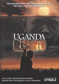 Uganda Rising - wallpapers.