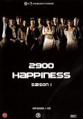 2900 Happiness  (serial 2007-2009) pictures.