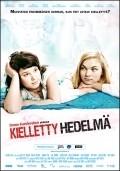 Kielletty hedelma - wallpapers.