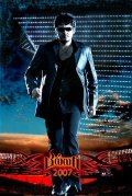 Billa - wallpapers.