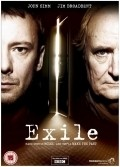 Exile - wallpapers.