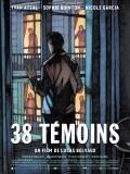 38 temoins - wallpapers.
