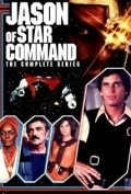 Jason of Star Command pictures.