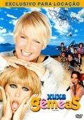 Xuxa Gemeas - wallpapers.