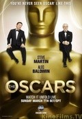 The 84th Annual Academy Awards pictures.