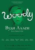 Woody Allen: A Documentary - wallpapers.
