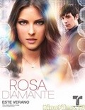 Rosa Diamante - wallpapers.