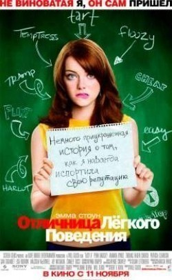 Easy A - wallpapers.