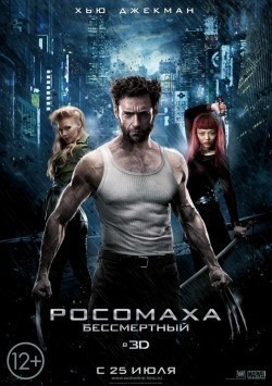 The Wolverine pictures.