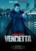 Vendetta - wallpapers.