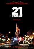 21 & Over pictures.