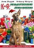 K-9 Adventures: A Christmas Tale - wallpapers.