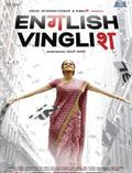 English Vinglish pictures.