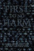 First, Do No Harm - wallpapers.