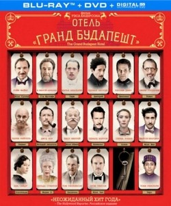The Grand Budapest Hotel pictures.
