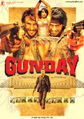Gunday - wallpapers.