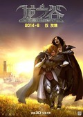 Dragon Nest: Rise of the Black Dragon - wallpapers.