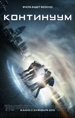Project Almanac pictures.