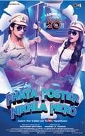 Phata Poster Nikhla Hero - wallpapers.