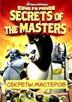Kung Fu Panda: Secrets of the Masters - wallpapers.