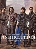 The Musketeers - wallpapers.