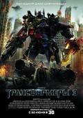 Transformers: Dark of the Moon - wallpapers.