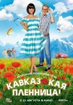 Kavkazskaya plennitsa! pictures.