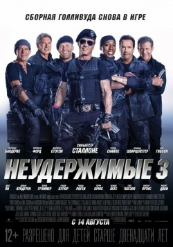 The Expendables 3 - wallpapers.