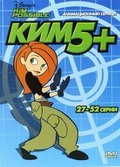 Kim Possible pictures.